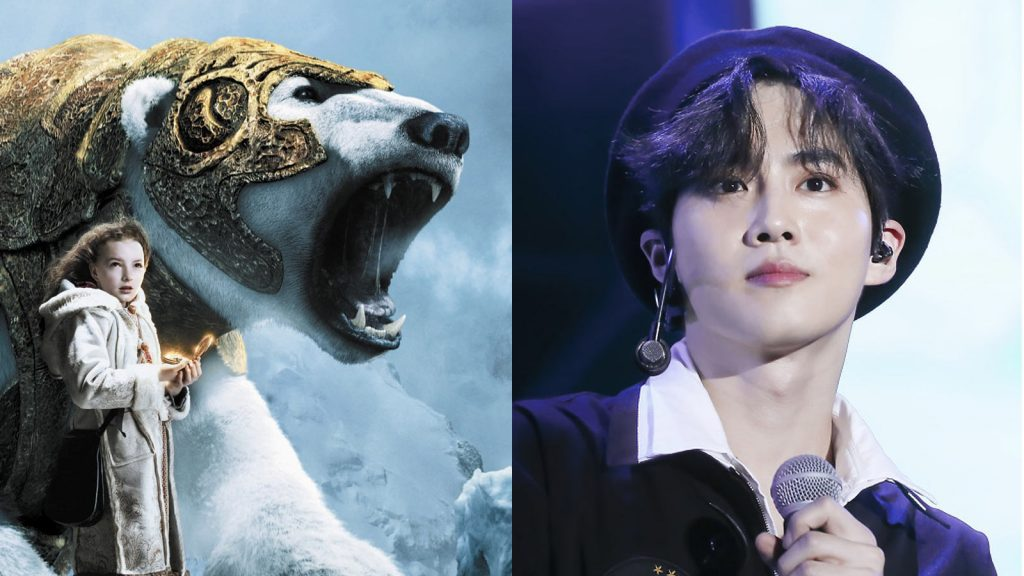Iorek (armored bear) and Suho (K-pop star)